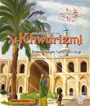 A Box of Adventure with Omar: Al-Khwarizmi