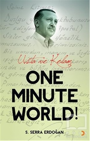 One Minute World!