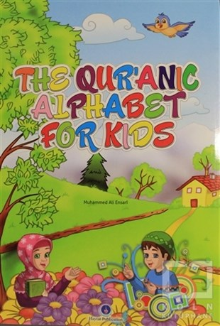 The Quranic Alphabet For Kids